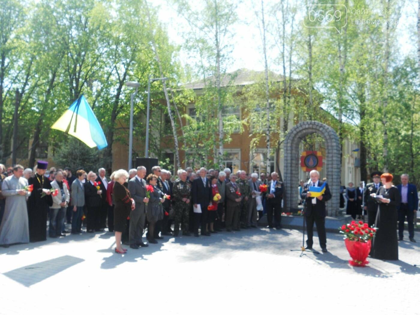 В Новомосковську відзначили річницю Чорнобильської катастрофи, фото-1