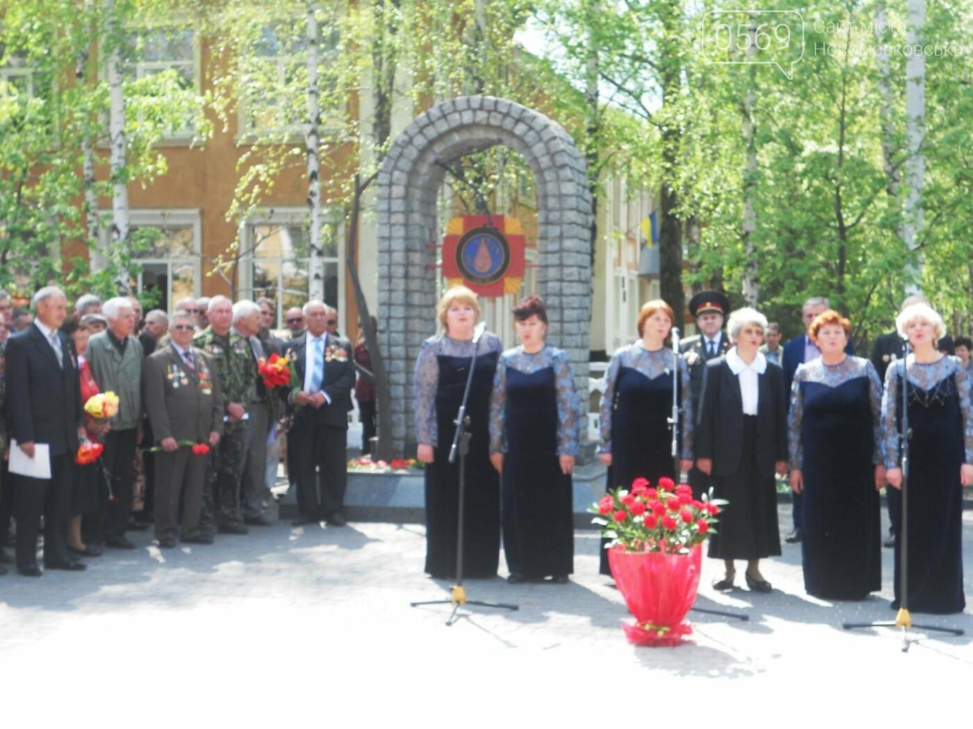 В Новомосковську відзначили річницю Чорнобильської катастрофи, фото-3