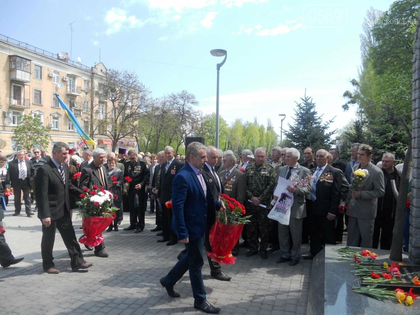 В Новомосковську відзначили річницю Чорнобильської катастрофи, фото-9