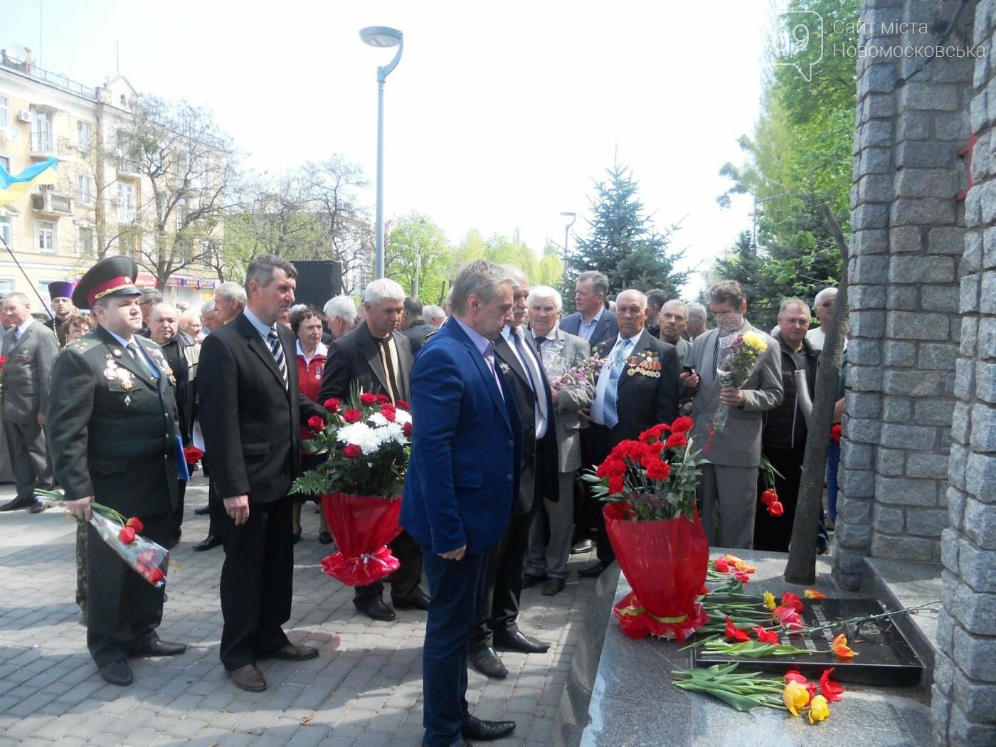 В Новомосковську відзначили річницю Чорнобильської катастрофи, фото-10