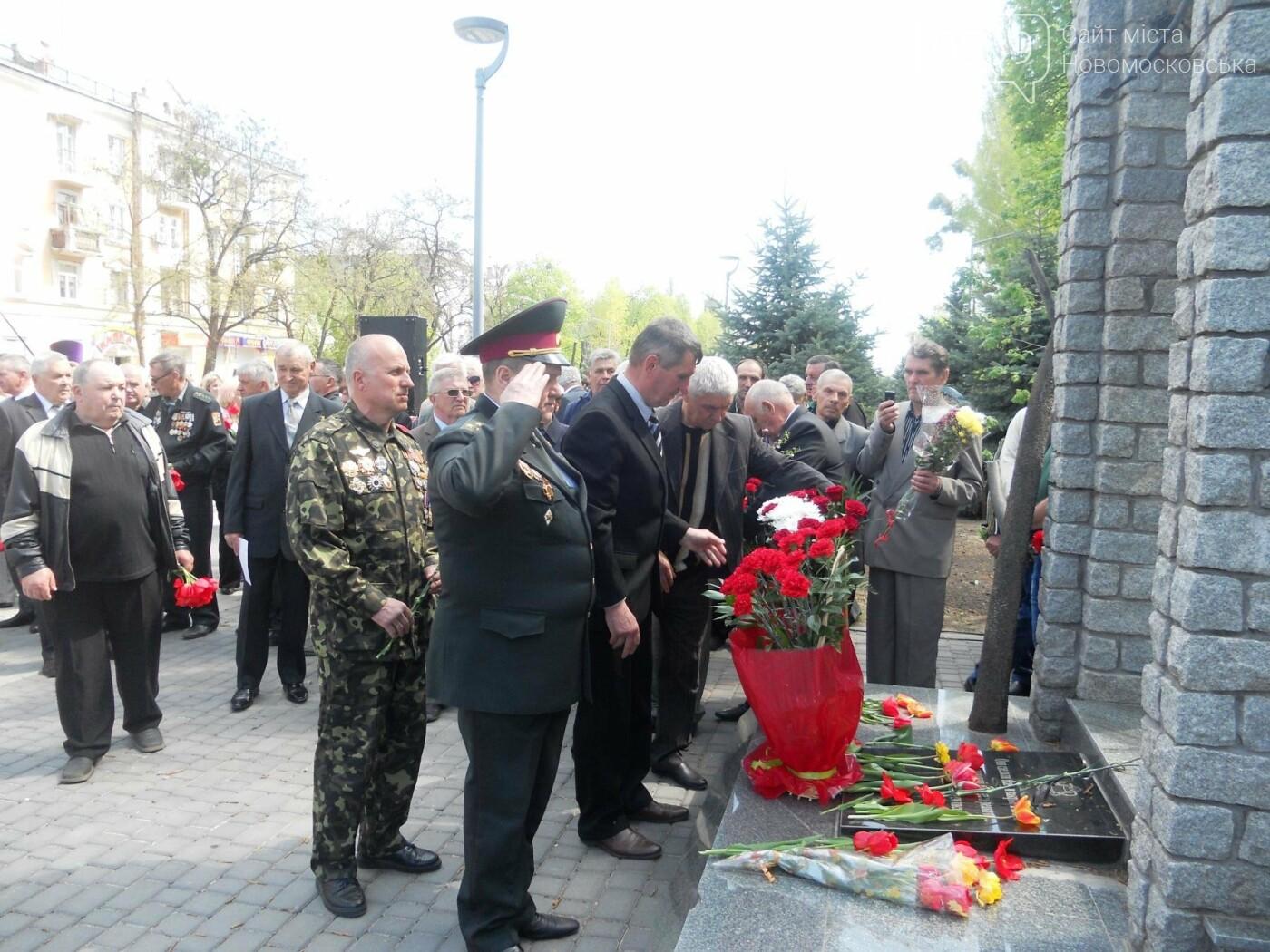 В Новомосковську відзначили річницю Чорнобильської катастрофи, фото-11