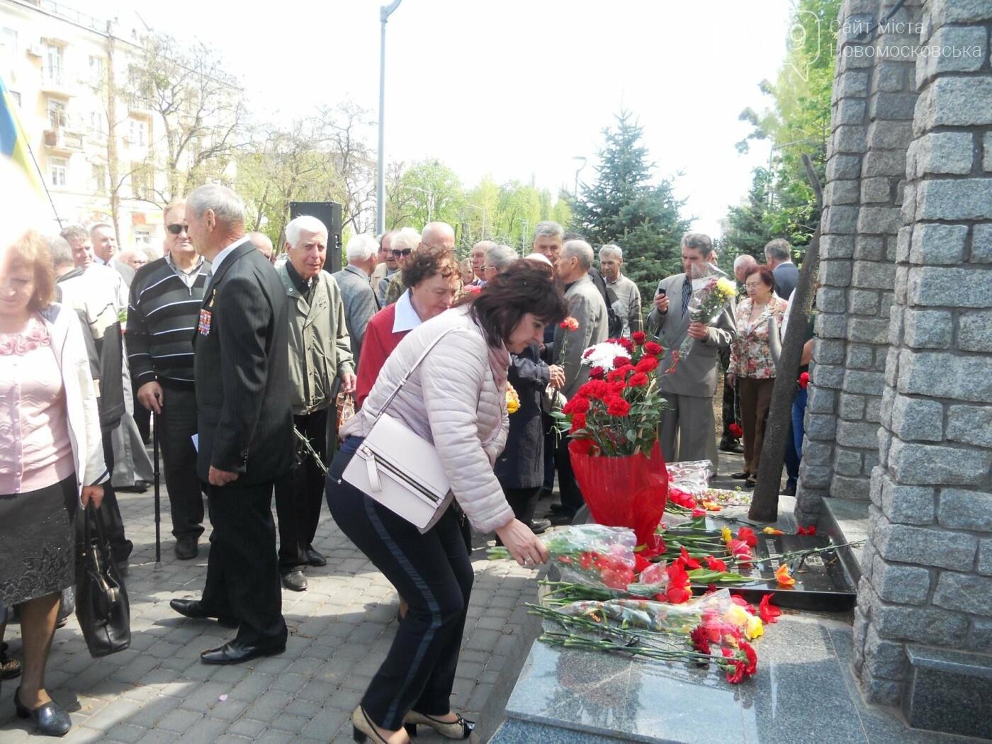 В Новомосковську відзначили річницю Чорнобильської катастрофи, фото-18