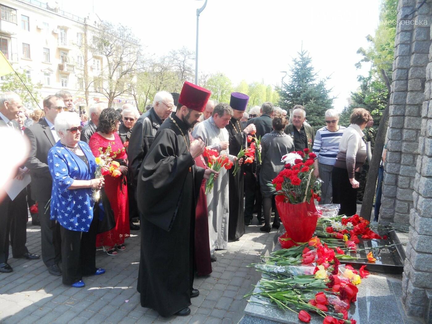 В Новомосковську відзначили річницю Чорнобильської катастрофи, фото-13