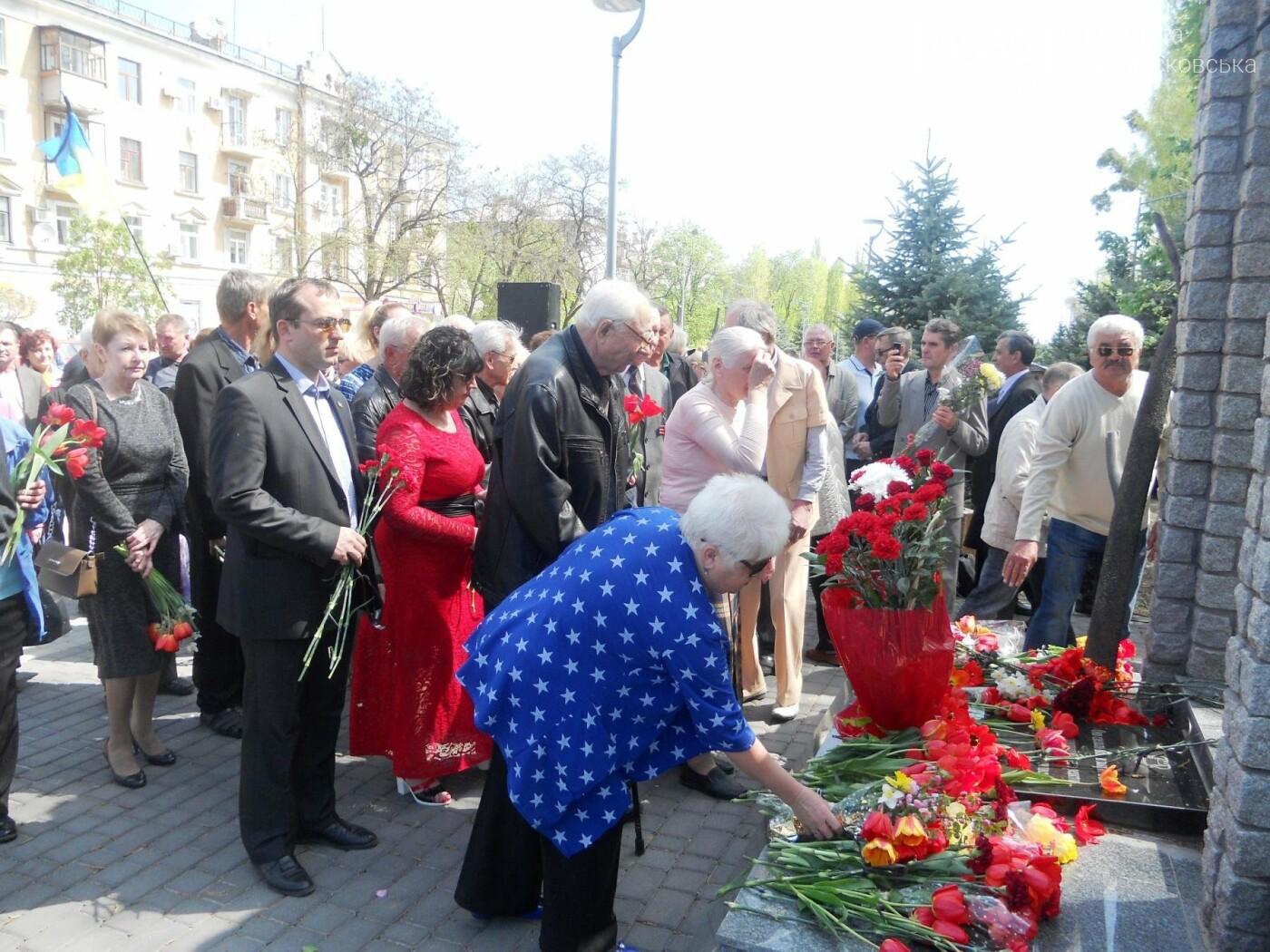 В Новомосковську відзначили річницю Чорнобильської катастрофи, фото-19