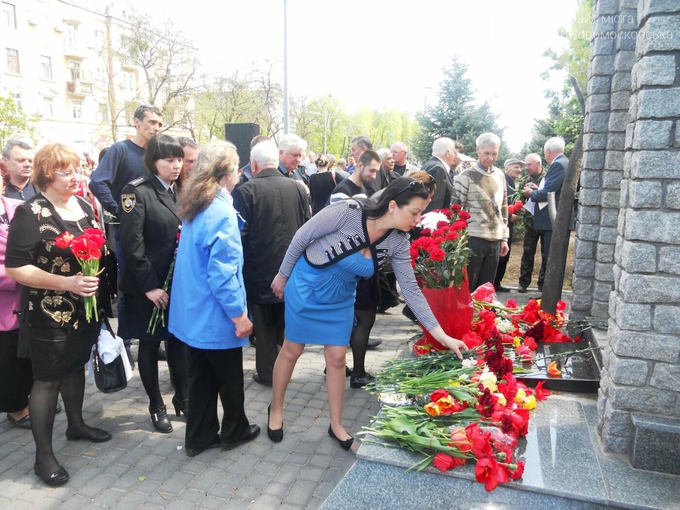 В Новомосковську відзначили річницю Чорнобильської катастрофи, фото-15