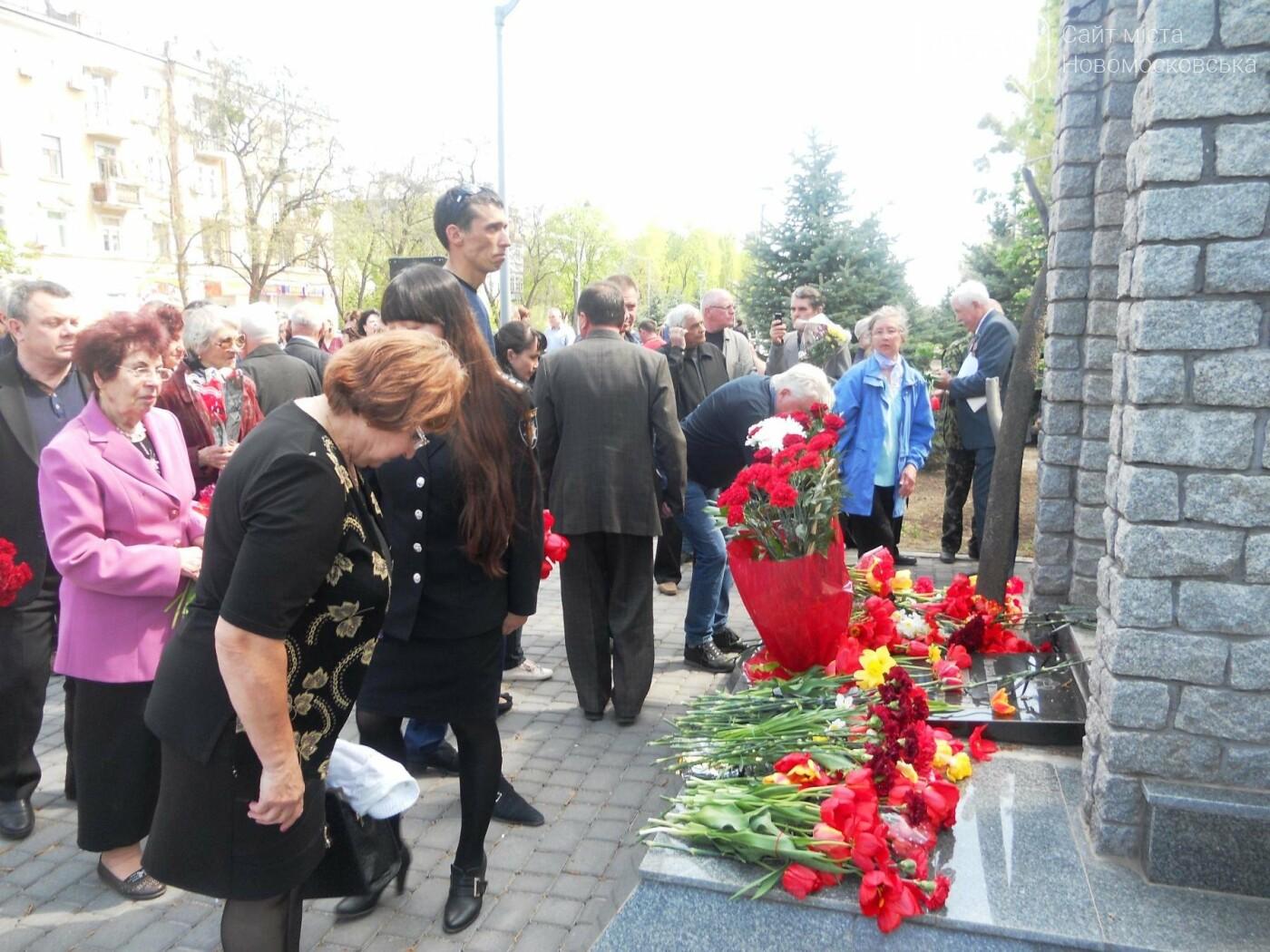 В Новомосковську відзначили річницю Чорнобильської катастрофи, фото-16