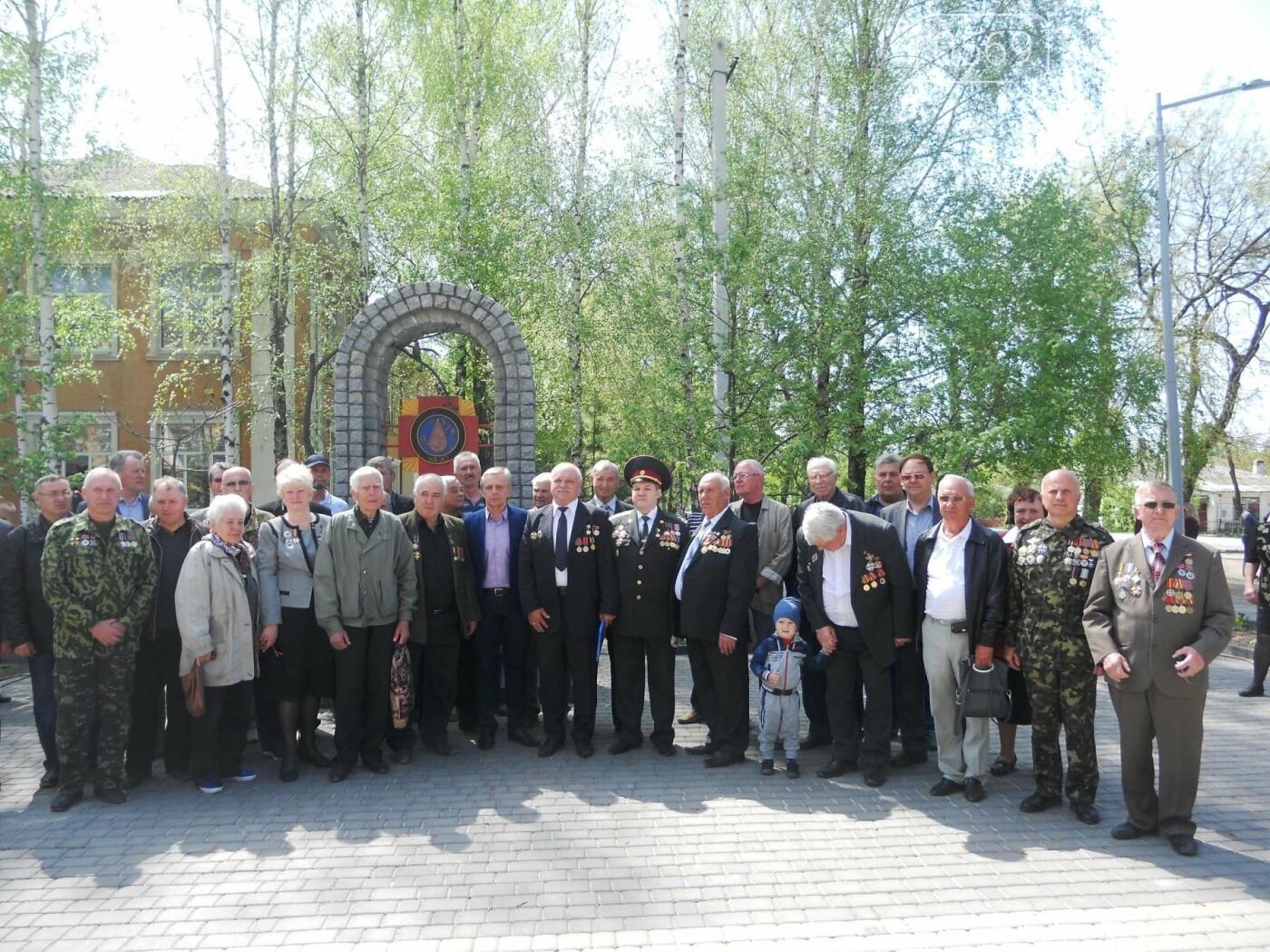 В Новомосковську відзначили річницю Чорнобильської катастрофи, фото-4
