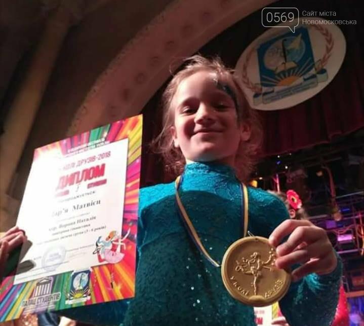 Вихованці Новомосковської циркової студії стали призерами всеукраїнського фестивалю, фото-2