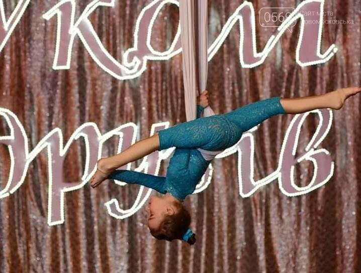 Вихованці Новомосковської циркової студії стали призерами всеукраїнського фестивалю, фото-3