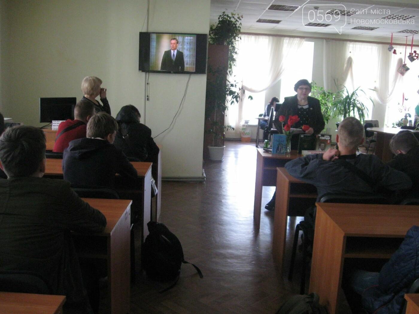 Новомосковські студенти почули голос О.Гончара, фото-1