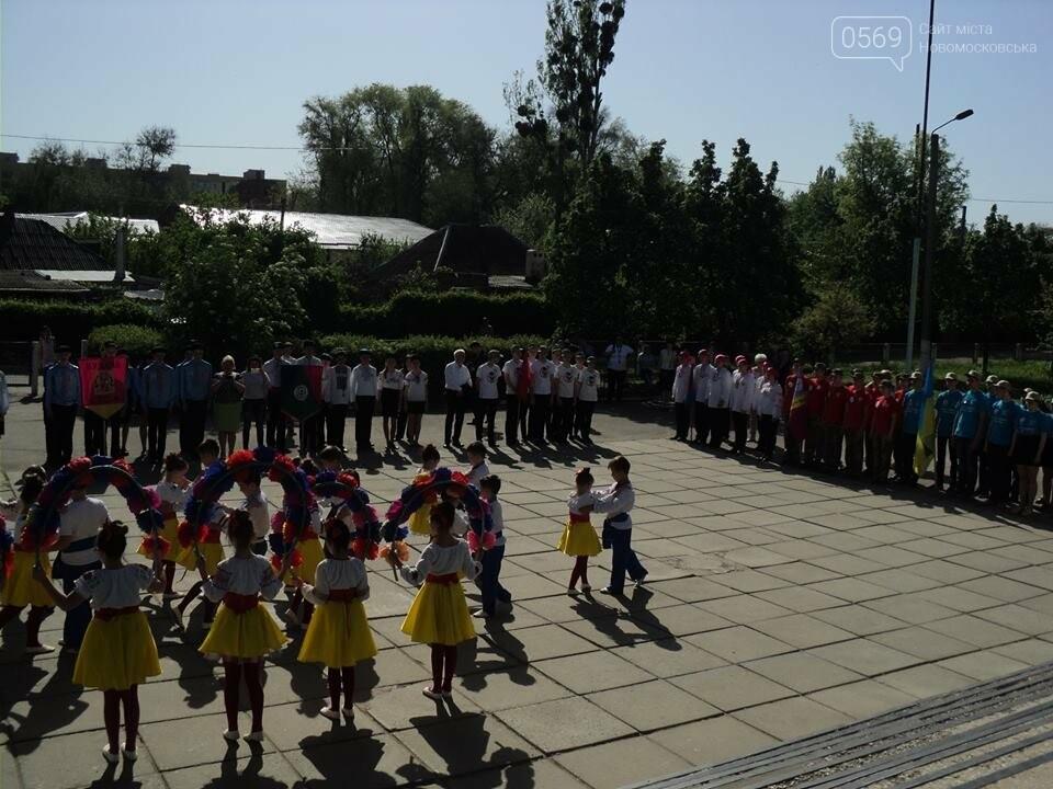 У   Новомосковську відбувся  міський етап гри-конкурсу «Сокіл – Джура»., фото-3
