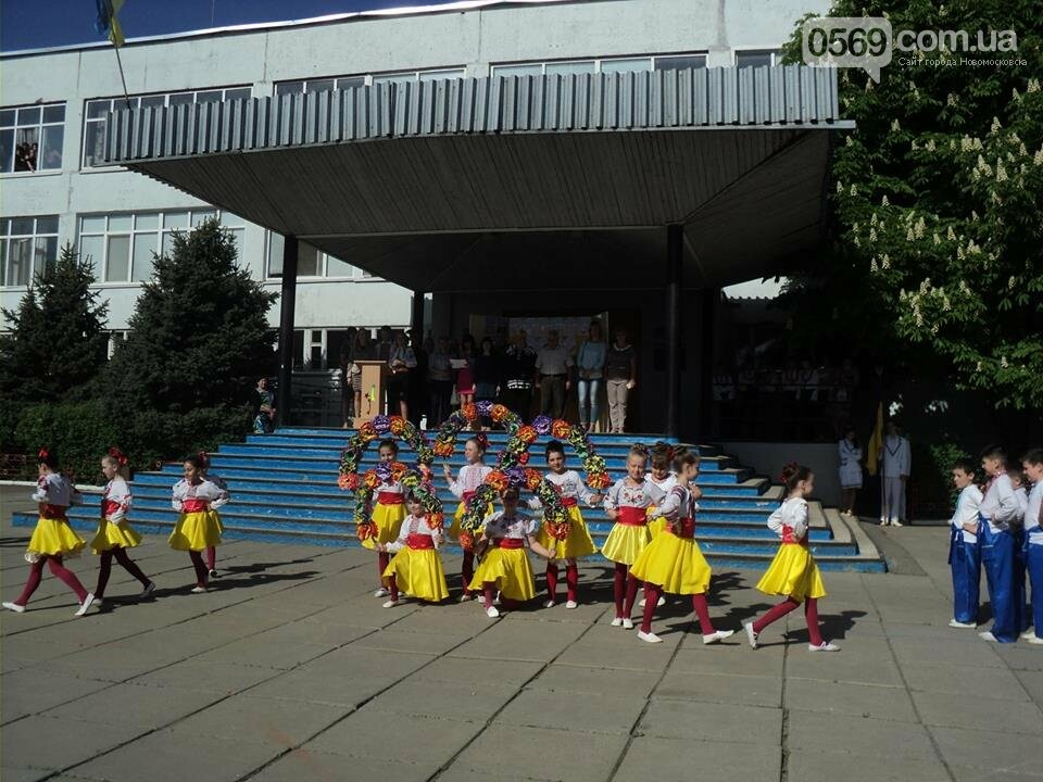 У   Новомосковську відбувся  міський етап гри-конкурсу «Сокіл – Джура»., фото-4