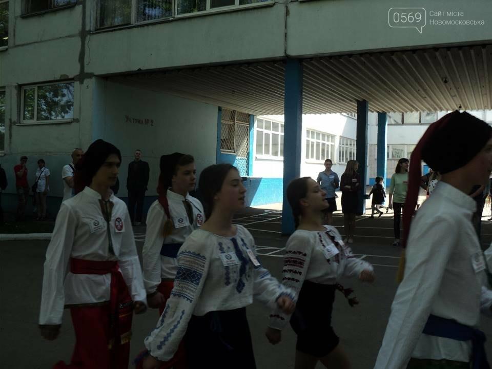 У   Новомосковську відбувся  міський етап гри-конкурсу «Сокіл – Джура»., фото-8
