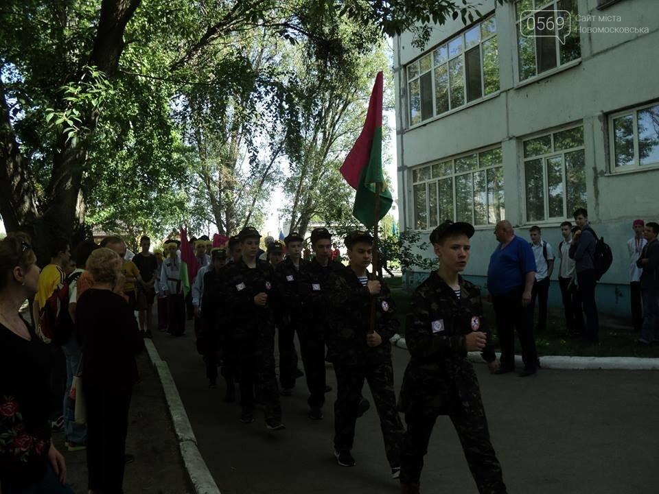 У   Новомосковську відбувся  міський етап гри-конкурсу «Сокіл – Джура»., фото-11