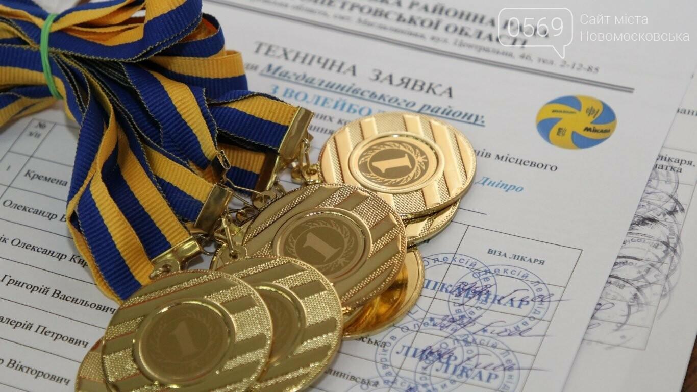 Депутати Новомосковщини стали другими на обласній олімпіаді, фото-1