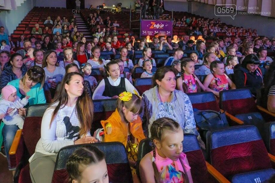 У кастингу обласного фесту «Z_ефір» в Новомосковську взяли участь майже півтисячі талановитих дітей , фото-7