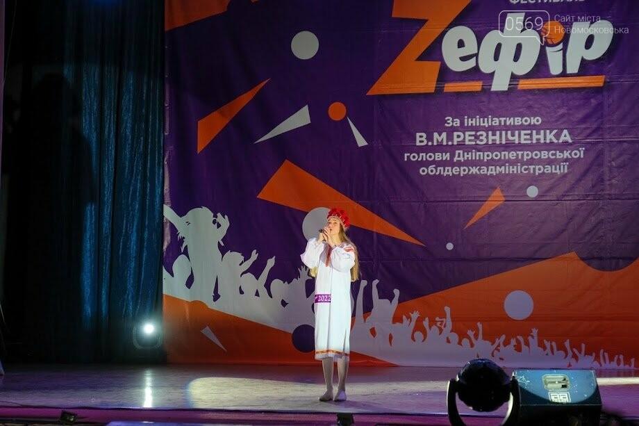 У кастингу обласного фесту «Z_ефір» в Новомосковську взяли участь майже півтисячі талановитих дітей , фото-8