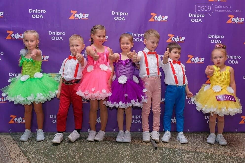 У кастингу обласного фесту «Z_ефір» в Новомосковську взяли участь майже півтисячі талановитих дітей , фото-1