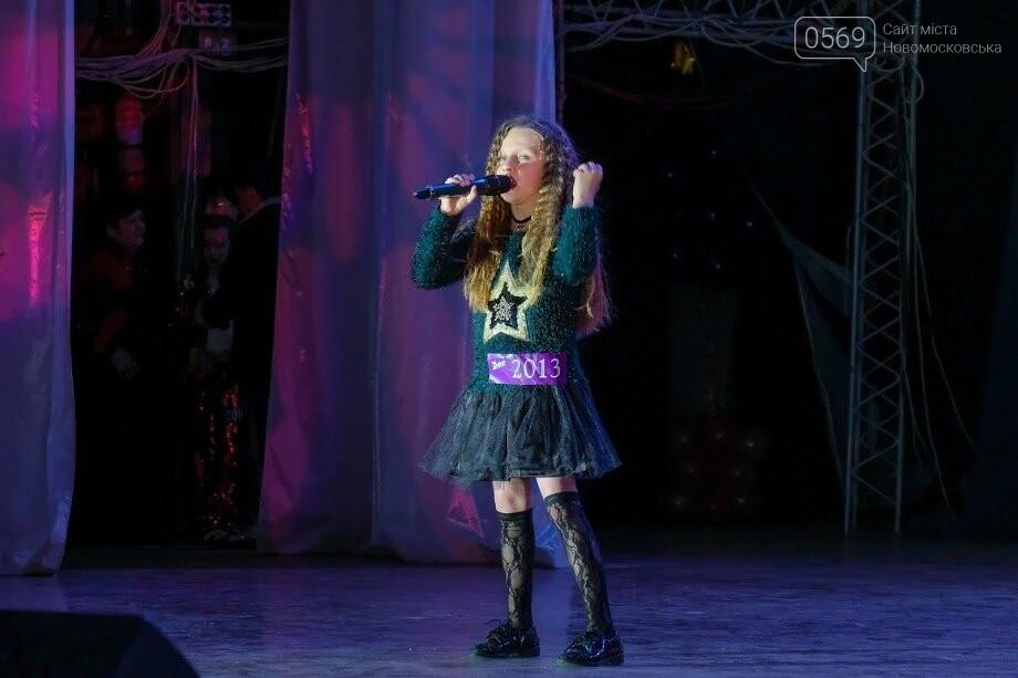 У кастингу обласного фесту «Z_ефір» в Новомосковську взяли участь майже півтисячі талановитих дітей , фото-4