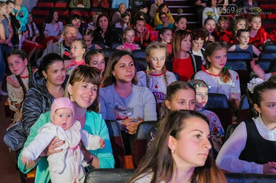 У кастингу обласного фесту «Z_ефір» в Новомосковську взяли участь майже півтисячі талановитих дітей , фото-5