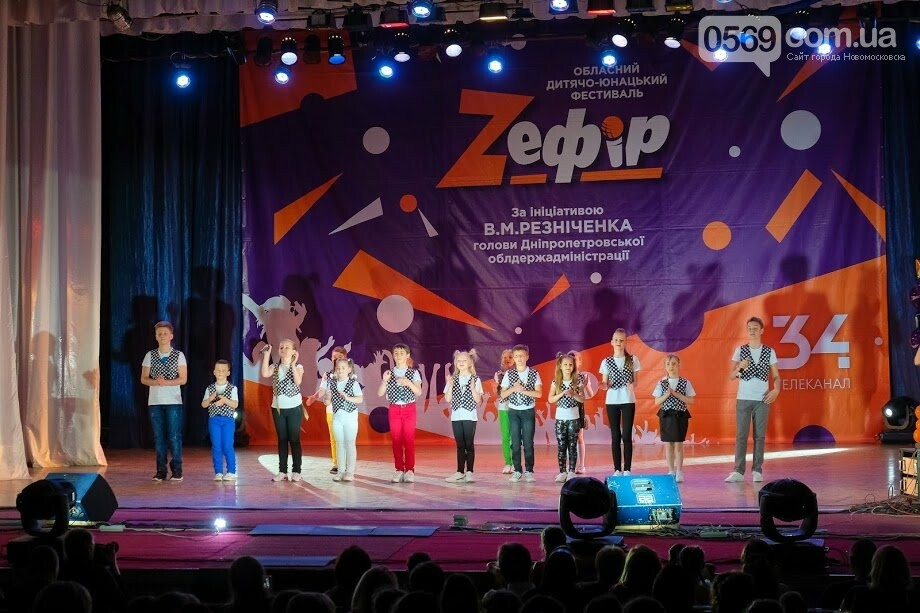 У кастингу обласного фесту «Z_ефір» в Новомосковську взяли участь майже півтисячі талановитих дітей , фото-10