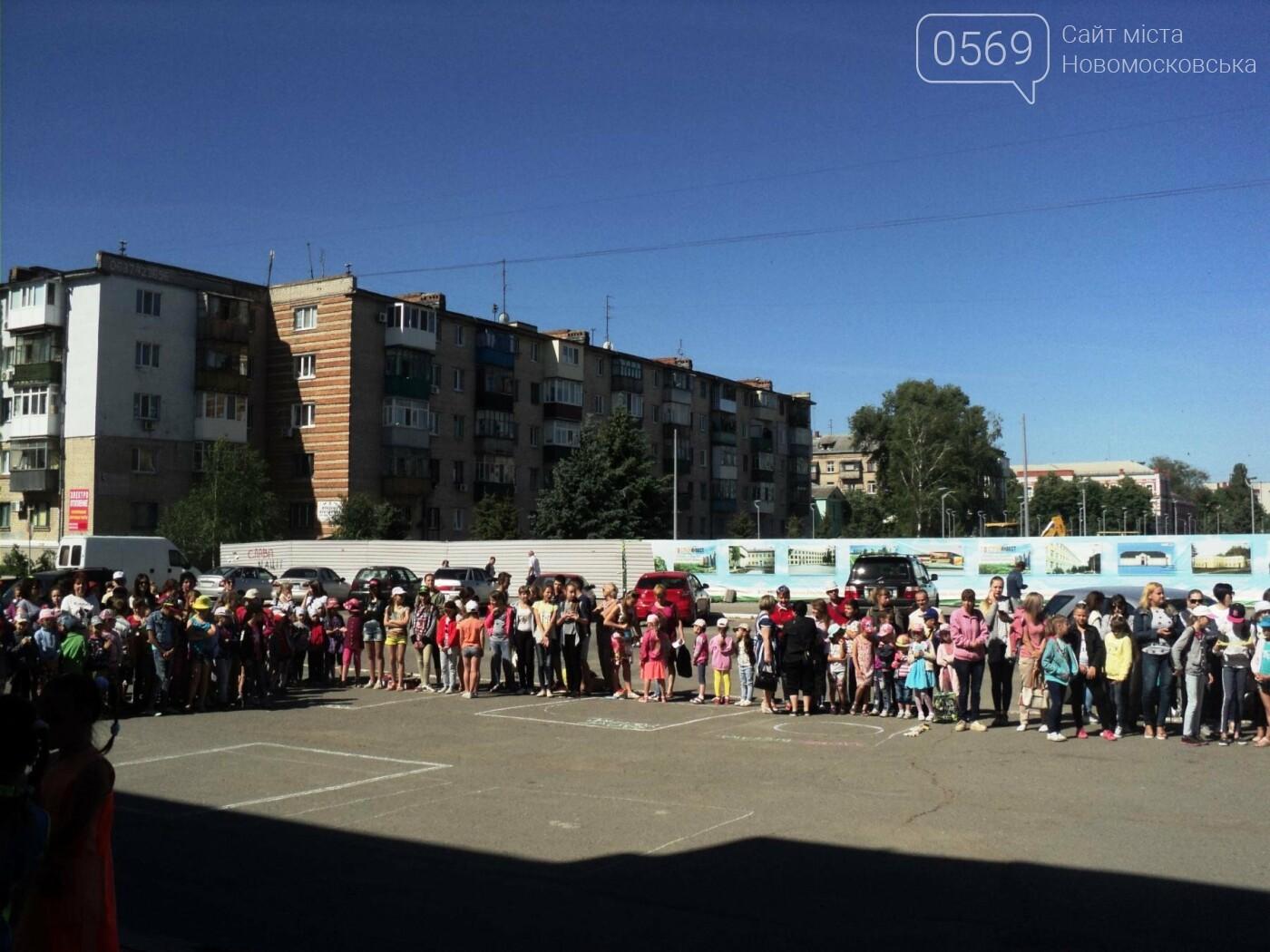 В Новомосковську пройшов конкурс дитячих малюнків на асфальті, фото-6