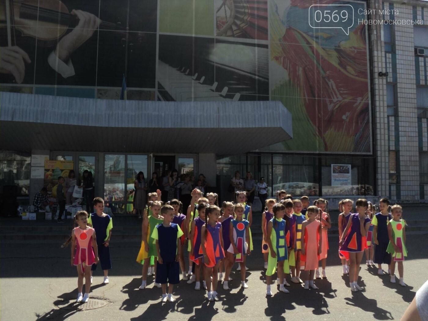 В Новомосковську пройшов конкурс дитячих малюнків на асфальті, фото-11