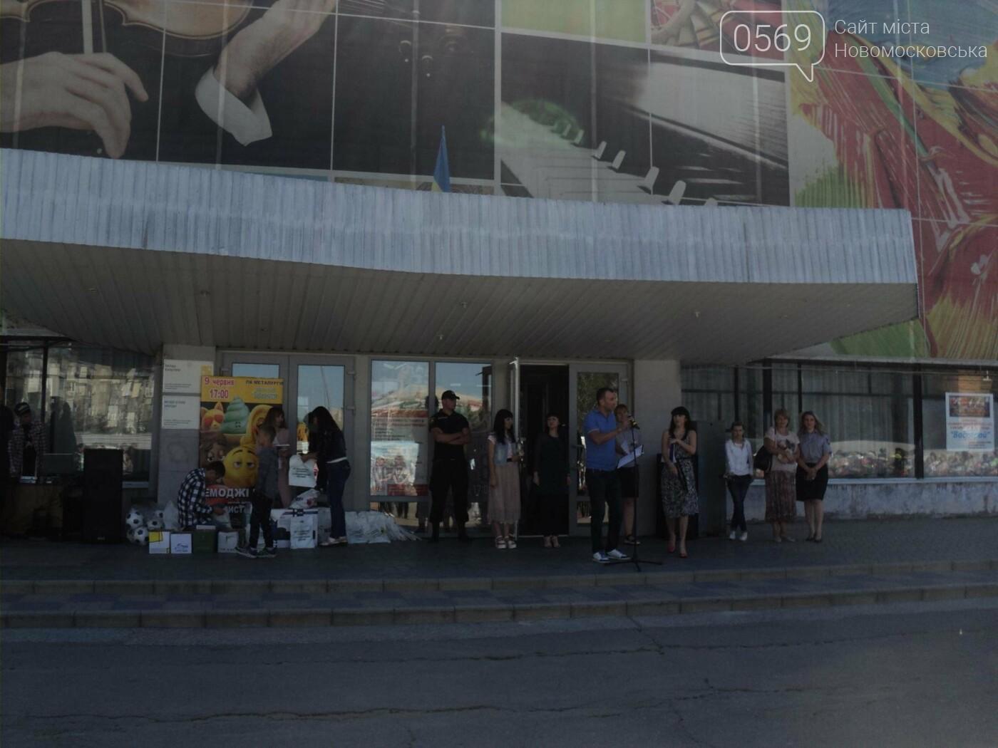В Новомосковську пройшов конкурс дитячих малюнків на асфальті, фото-2