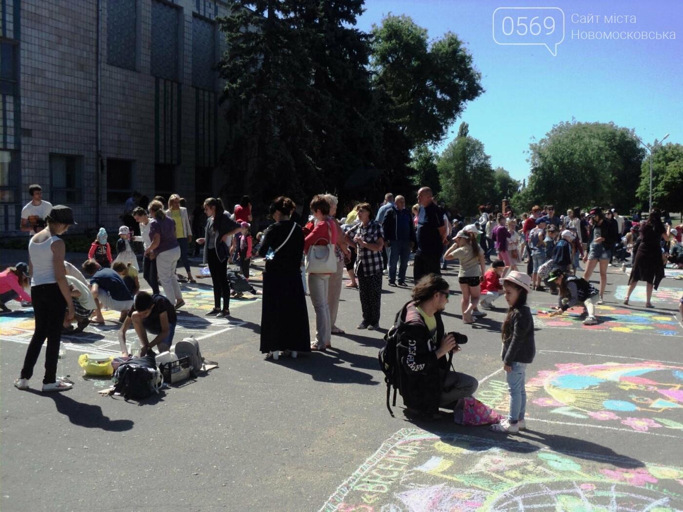 В Новомосковську пройшов конкурс дитячих малюнків на асфальті, фото-4