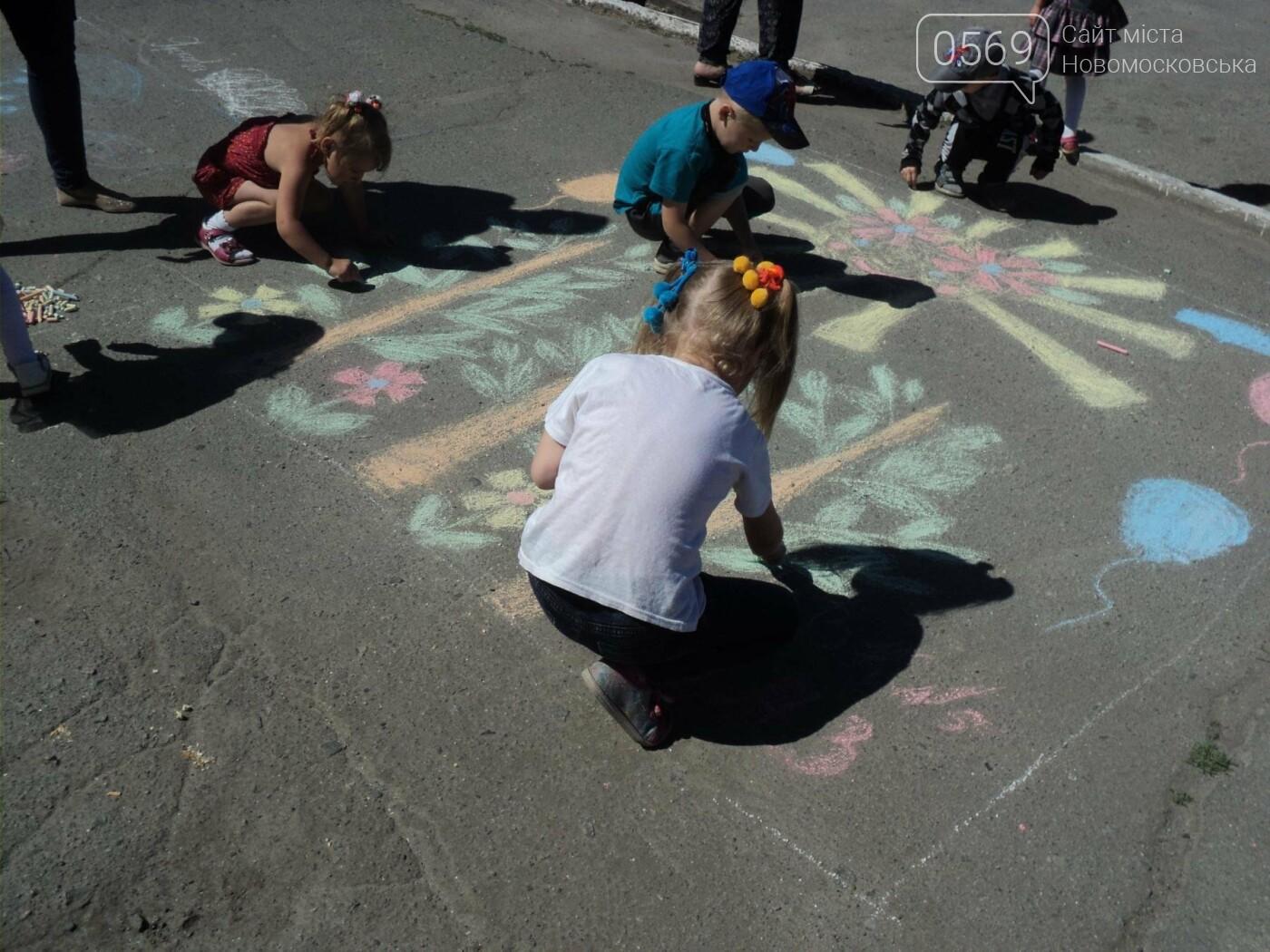 В Новомосковську пройшов конкурс дитячих малюнків на асфальті, фото-7