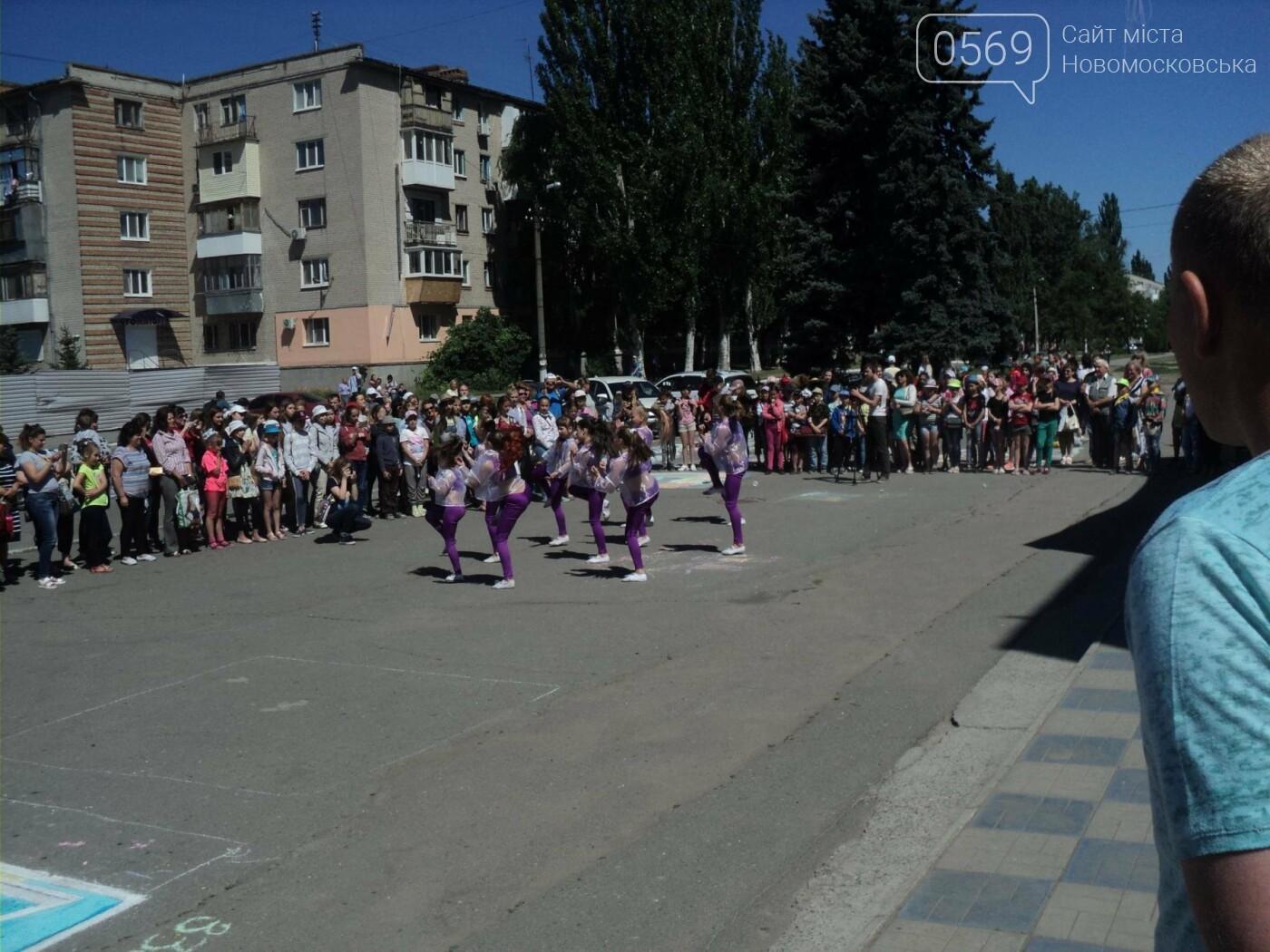 В Новомосковську пройшов конкурс дитячих малюнків на асфальті, фото-9