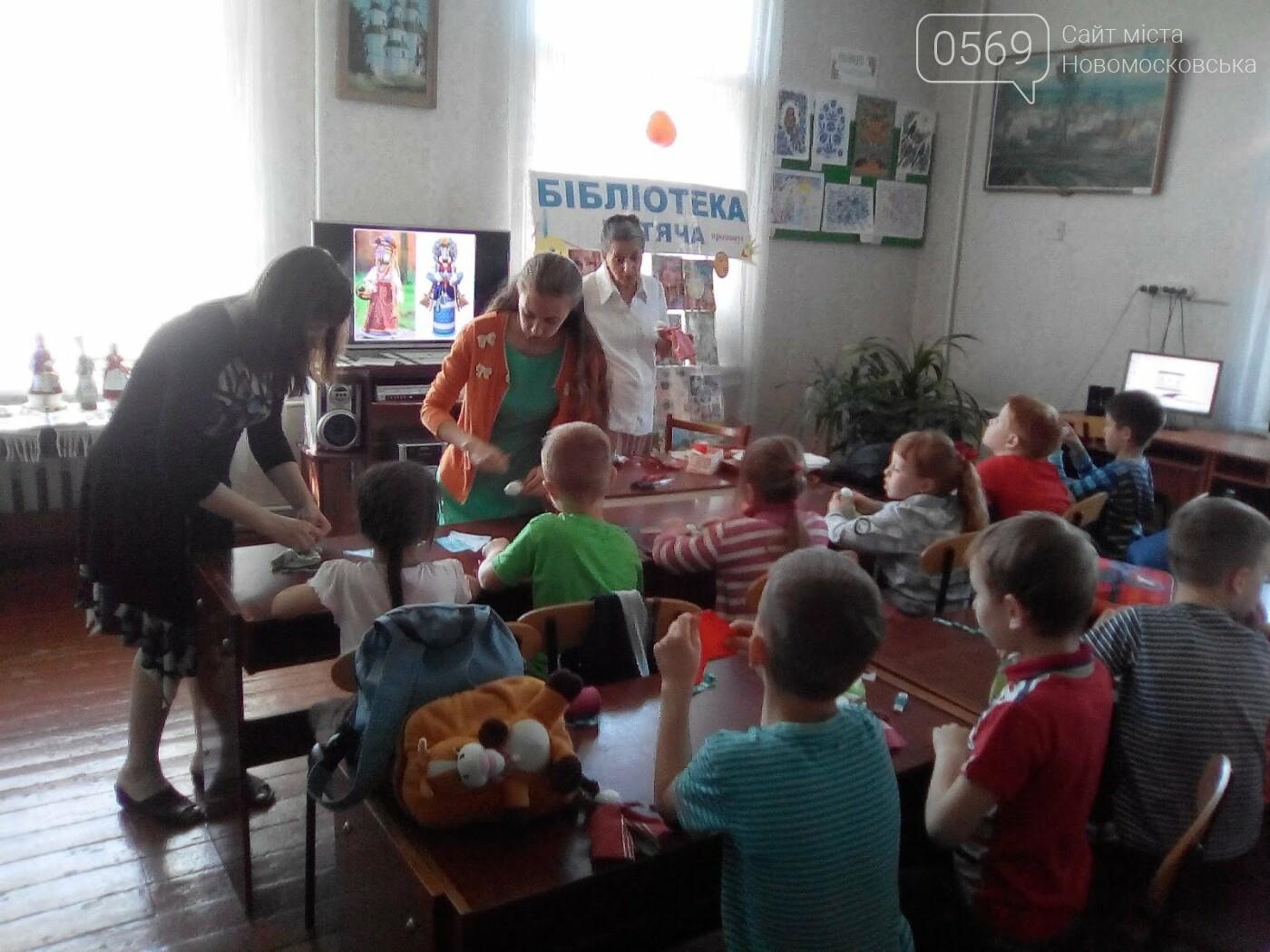 Новомосковські школярі вчилися виготовляти народні іграшки  , фото-2