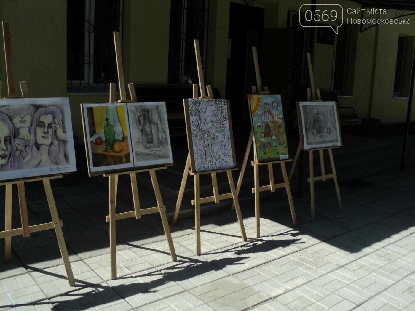 В Новомосковську відкрилась виставка дитячих малюнків, фото-1