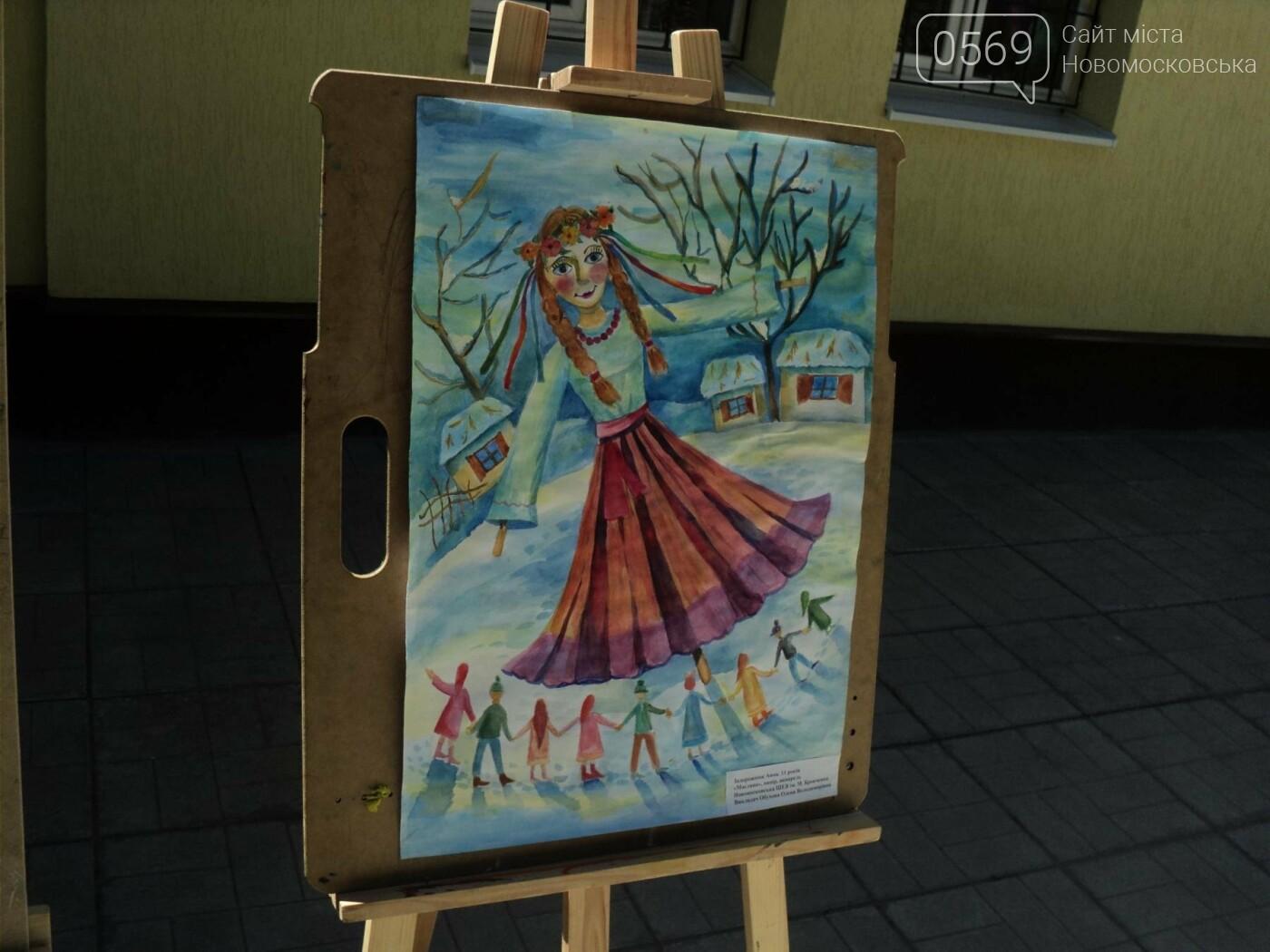 В Новомосковську відкрилась виставка дитячих малюнків, фото-3