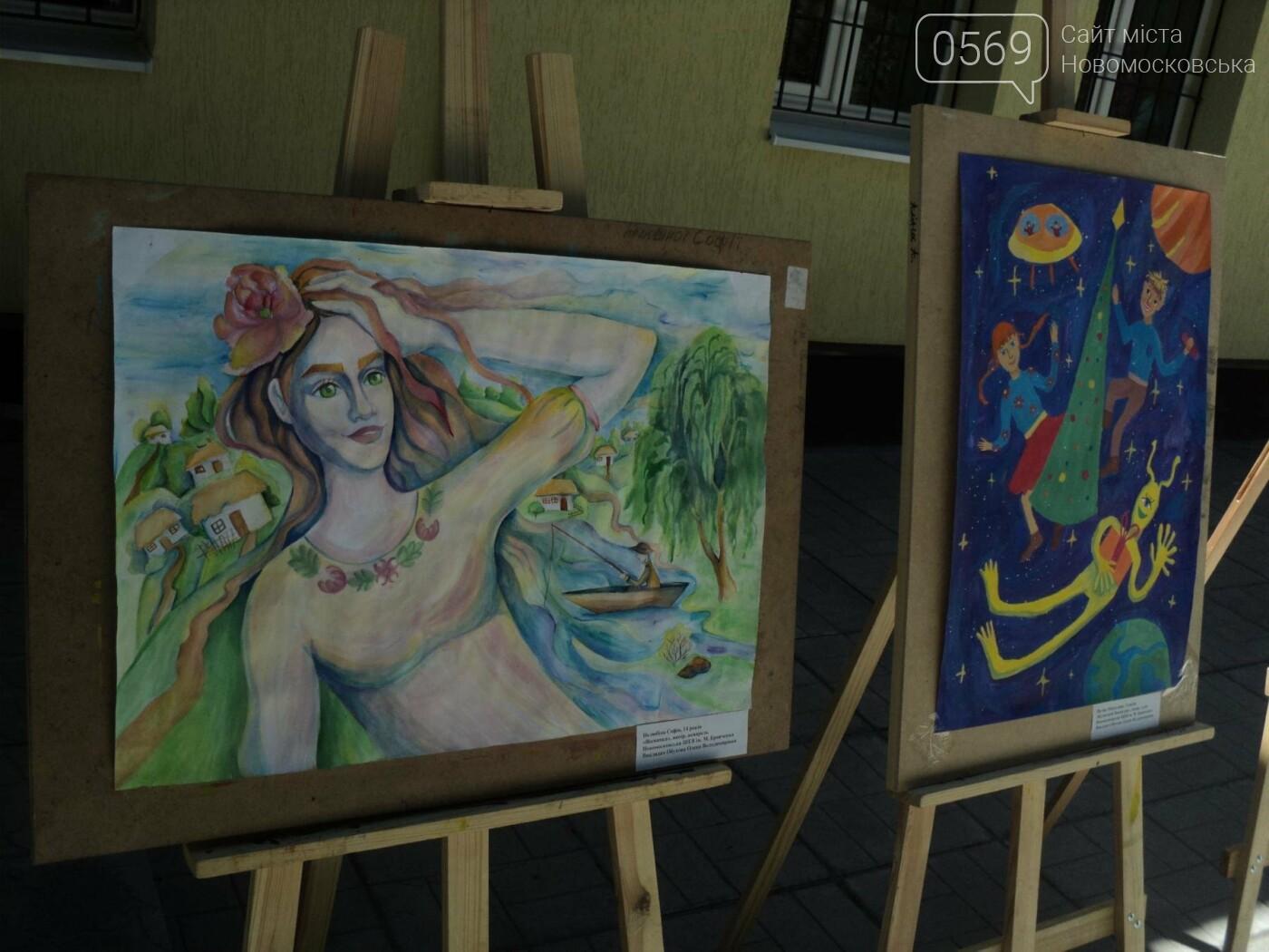 В Новомосковську відкрилась виставка дитячих малюнків, фото-6