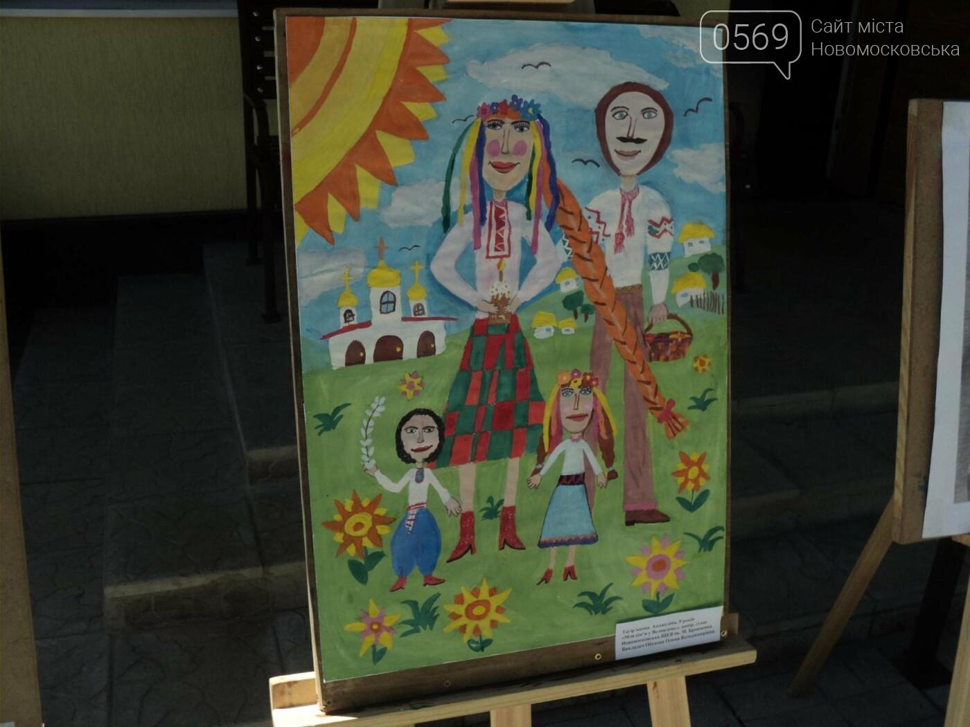 В Новомосковську відкрилась виставка дитячих малюнків, фото-4