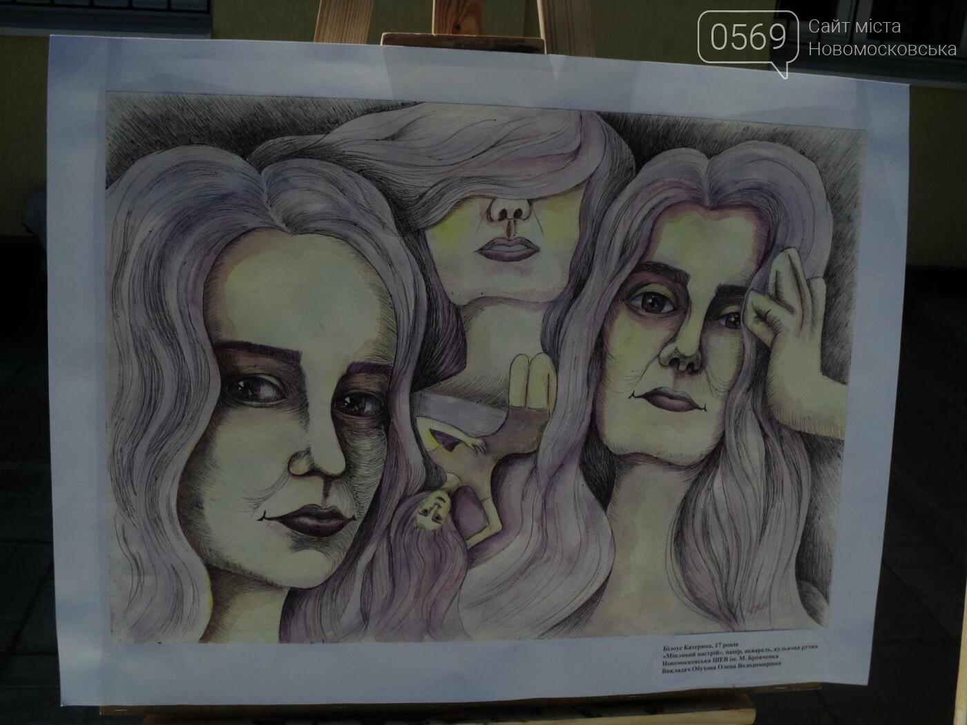 В Новомосковську відкрилась виставка дитячих малюнків, фото-5