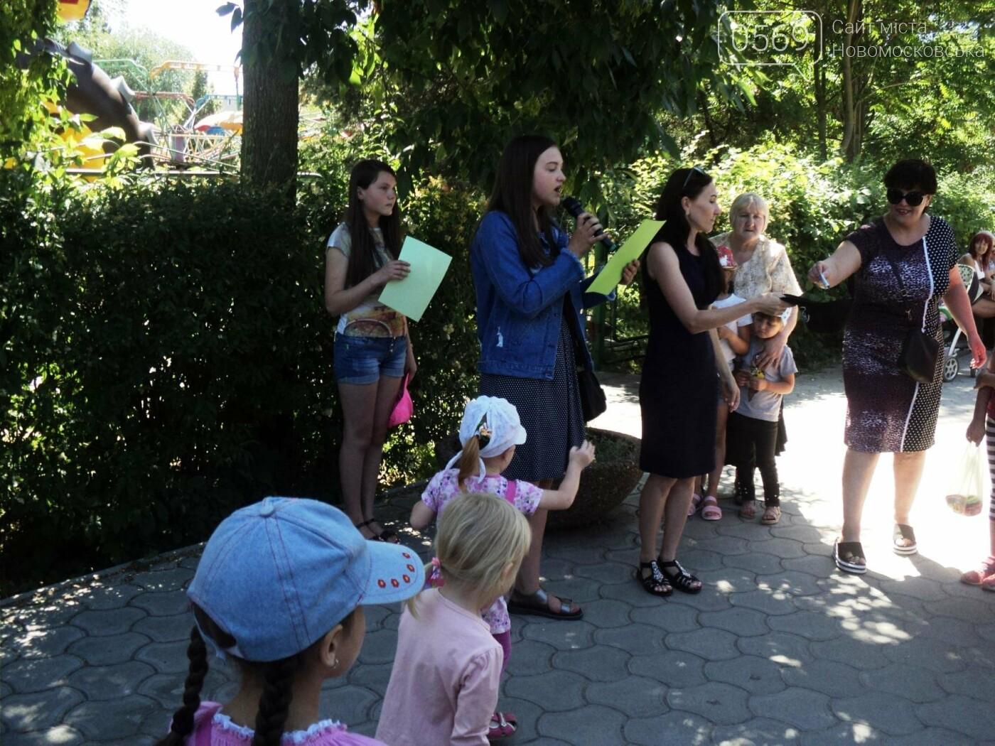 В Новомосковську пройшов конкурс дитячого караоке, фото-7
