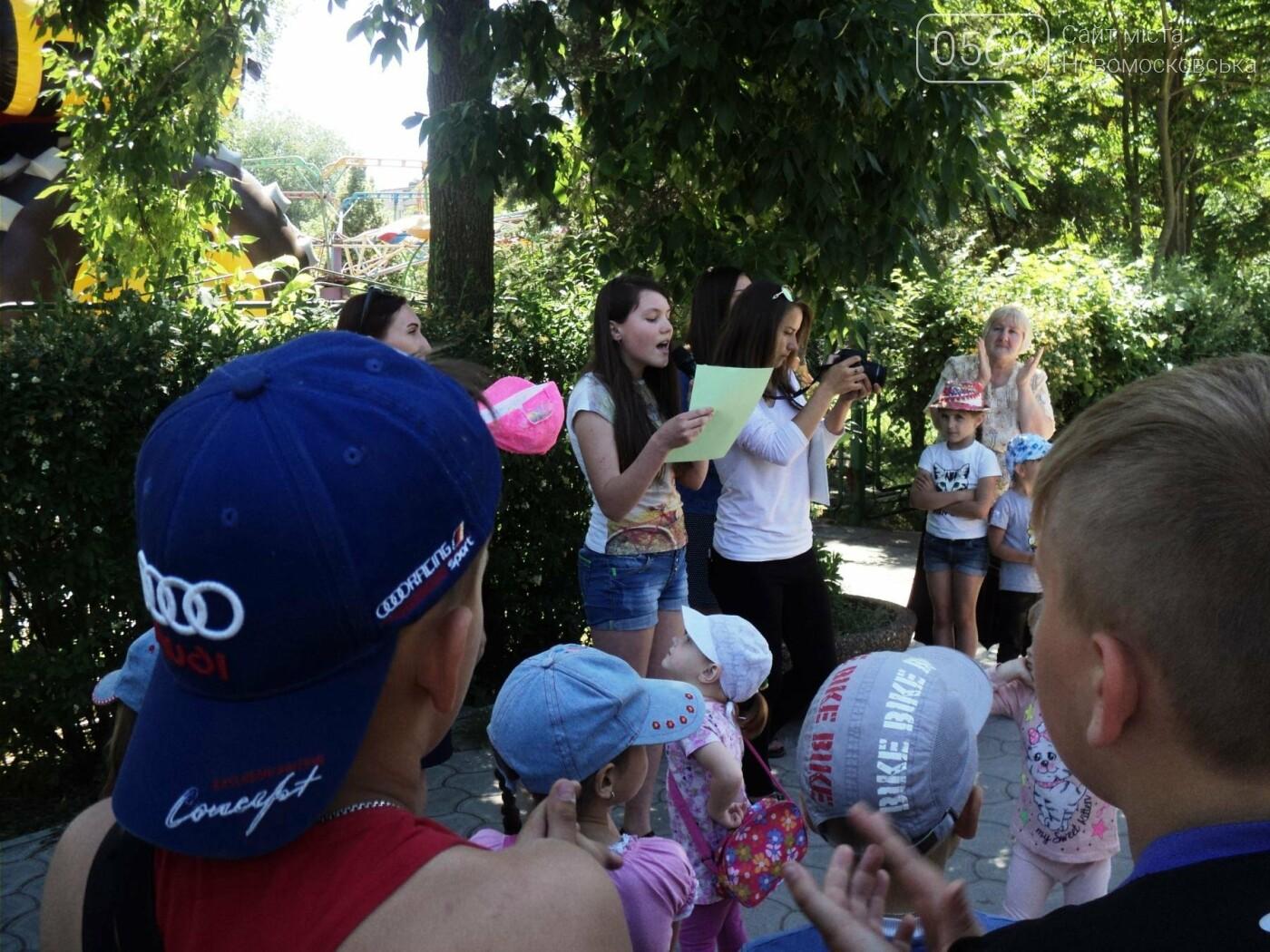 В Новомосковську пройшов конкурс дитячого караоке, фото-1