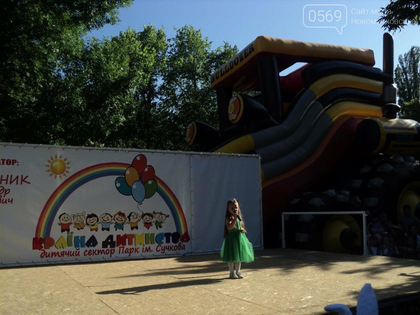 Юні артисти Новомосковська влаштували яскравий концерт до Міжнародного дня захисту дітей, фото-14