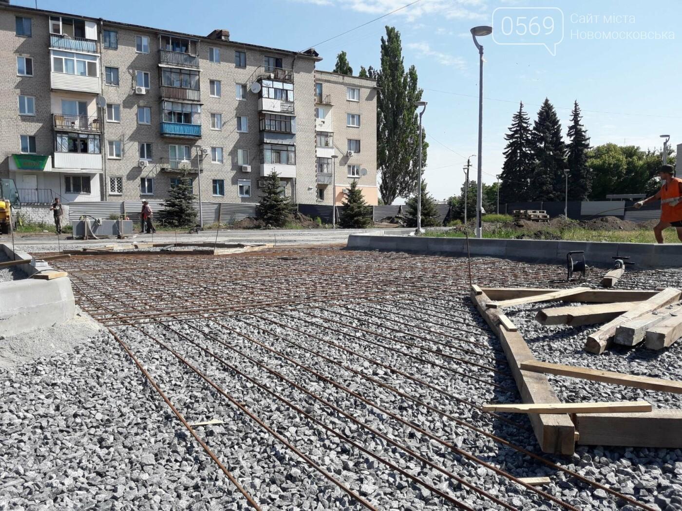 В Новомосковске продолжают реконструировать площадь Героев, фото-6