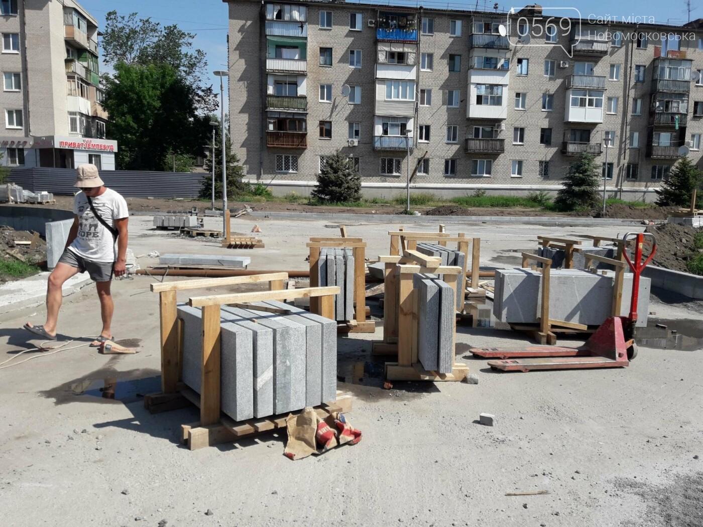 В Новомосковске продолжают реконструировать площадь Героев, фото-4