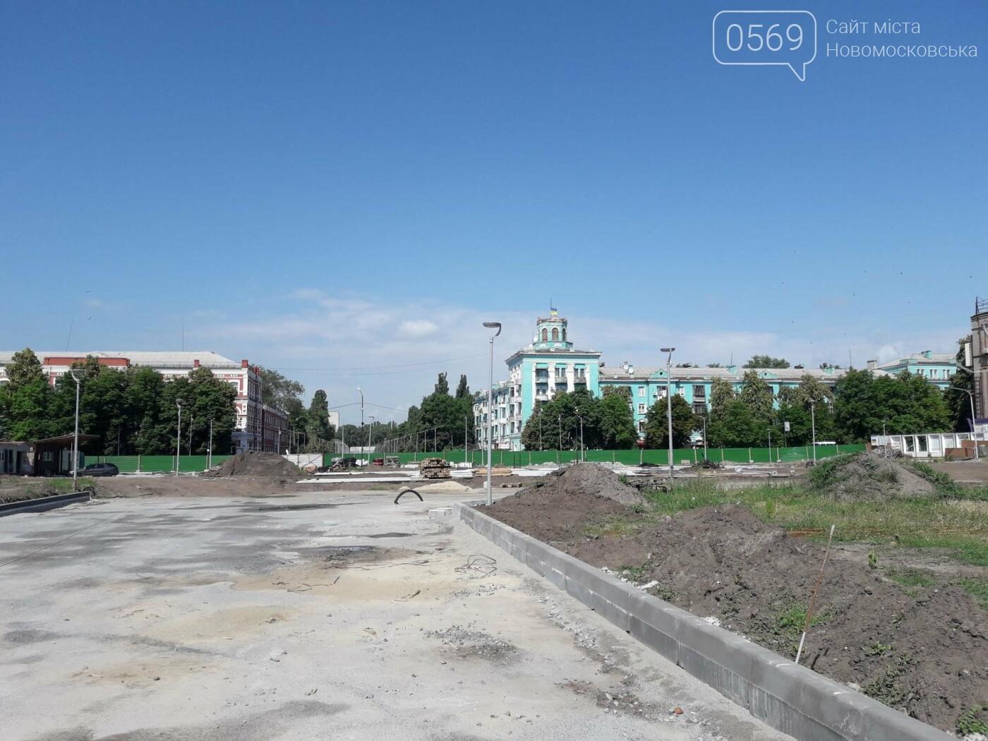 В Новомосковске продолжают реконструировать площадь Героев, фото-3