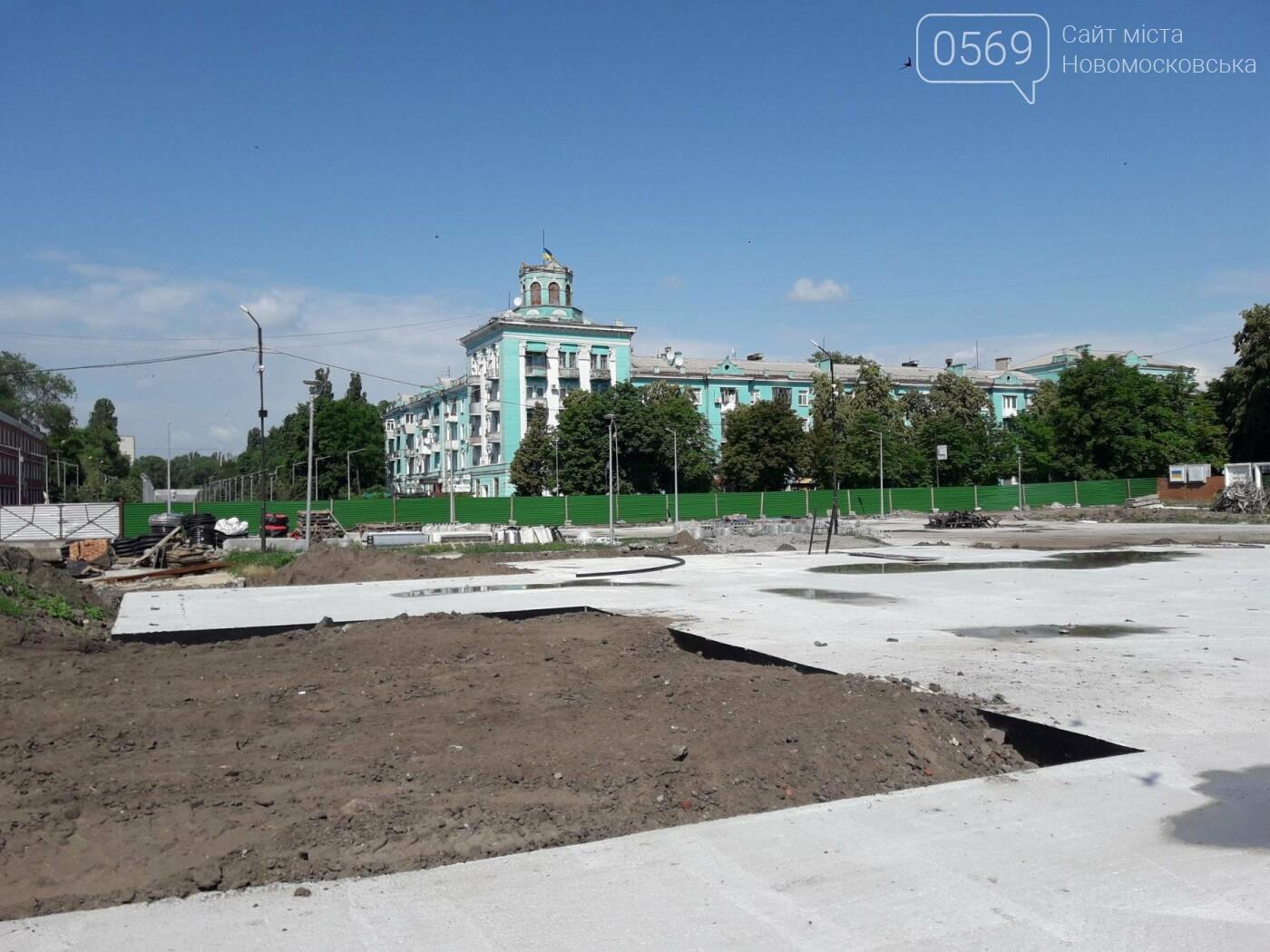 В Новомосковске продолжают реконструировать площадь Героев, фото-2
