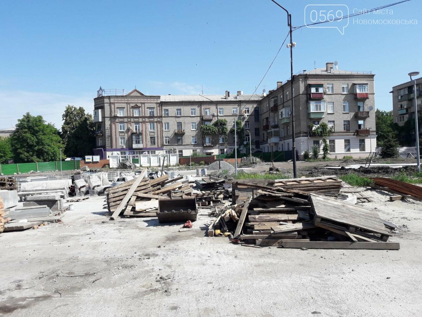 В Новомосковске продолжают реконструировать площадь Героев, фото-5