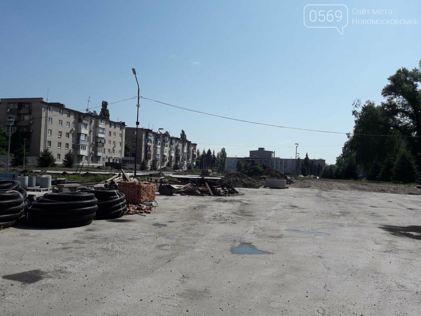 В Новомосковске продолжают реконструировать площадь Героев, фото-1