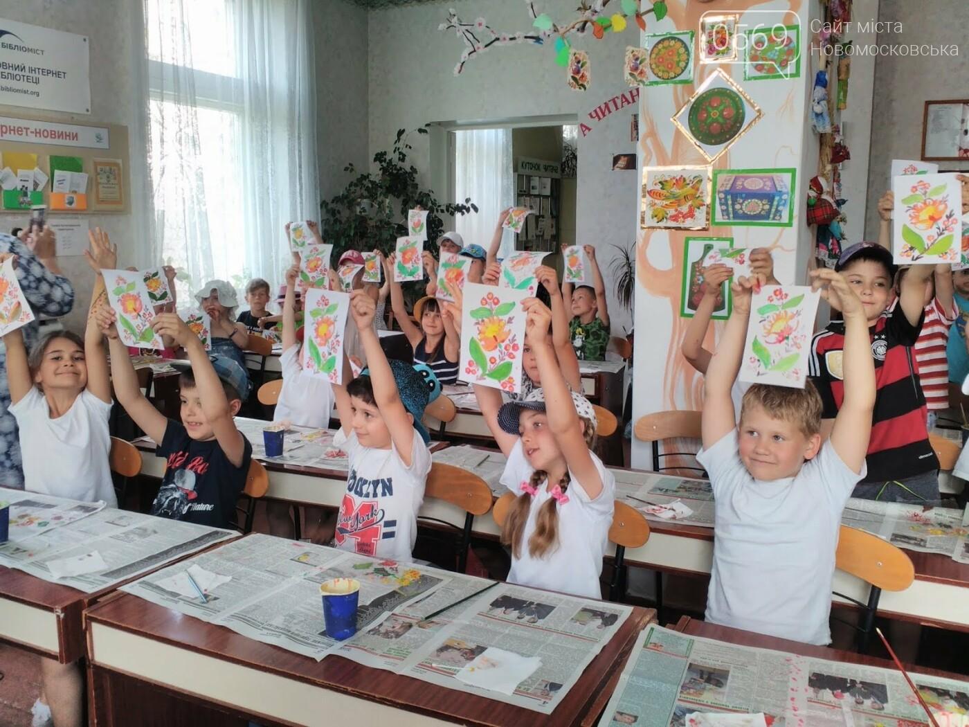 Новомосковські школярі опановували петриківський розпис, фото-3
