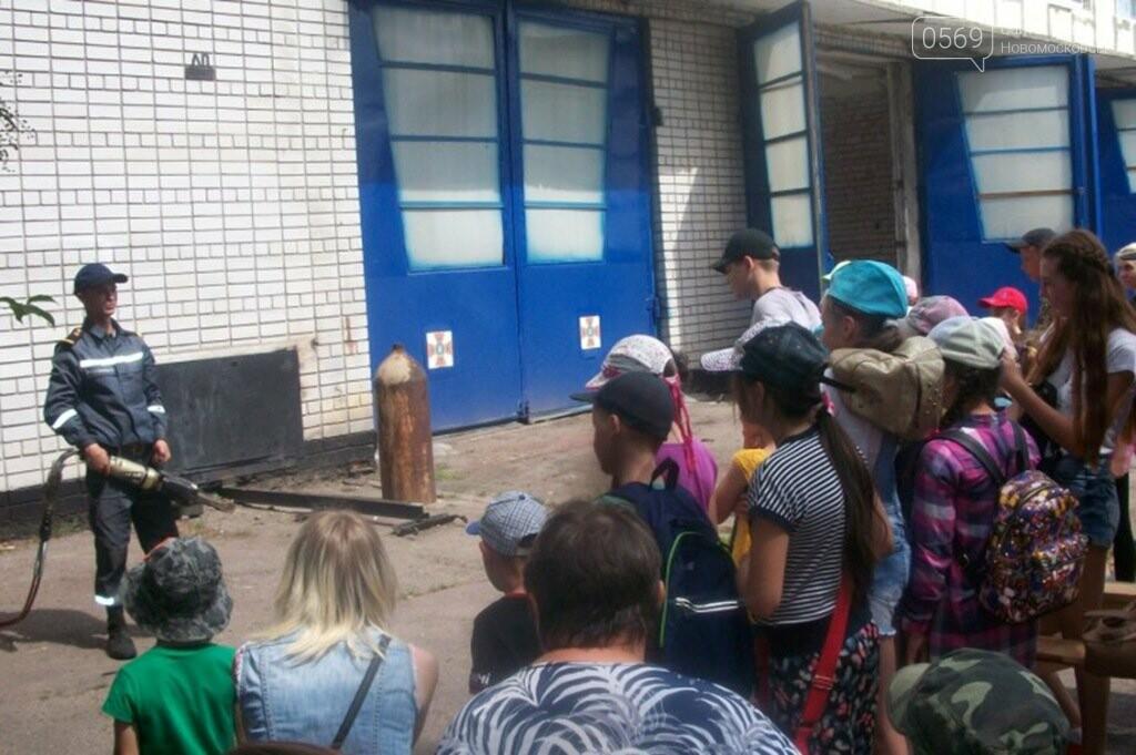 Новомосковські школярі побували в гостях у рятувальників , фото-3