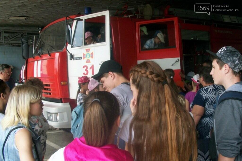 Новомосковські школярі побували в гостях у рятувальників , фото-1