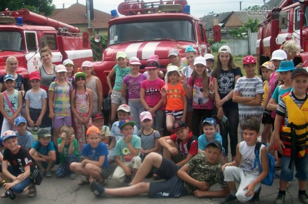 Новомосковські школярі побували в гостях у рятувальників , фото-2